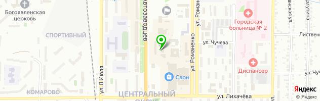 ДОМ БЫТА — схема проезда на карте