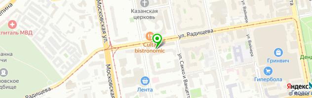 Кафе Кардамон — схема проезда на карте