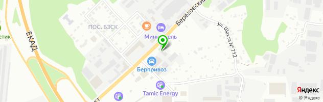 Группа компаний Березовский привоз — схема проезда на карте