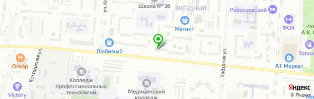 Стоматологическая клиника доктора Сергеевой Л.Н. — схема проезда на карте
