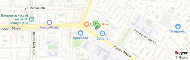 Ювелирная мастерская на проспекте Мира 44 — схема проезда на карте