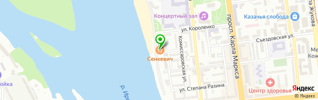 Ресторан Сенкевич — схема проезда на карте