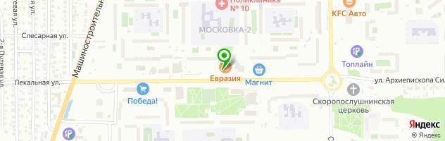 """Кафе """"Евразия"""" — схема проезда на карте"""