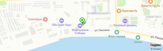 Гостиничный комплекс Жемчужина Сибири — схема проезда на карте