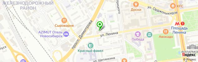 Наркологический центр  Realhelp — схема проезда на карте