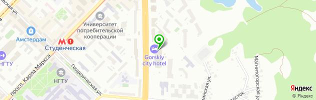Гостиничный комплекс Gorskiy city hotel — схема проезда на карте
