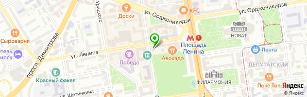 Кофейня Академия кофе — схема проезда на карте