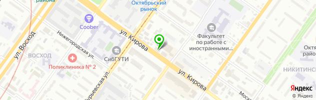 Кафе-бар 2R — схема проезда на карте