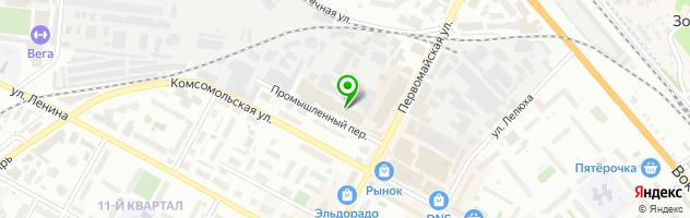 Ветеринарная клиника Доктор Айболит — схема проезда на карте