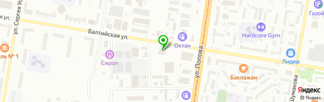 АвтоМагазин На Колесах — схема проезда на карте