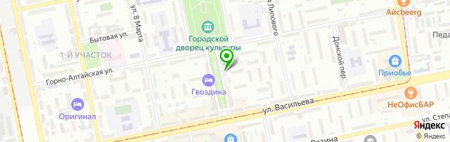 Косметический кабинет Ануй — схема проезда на карте
