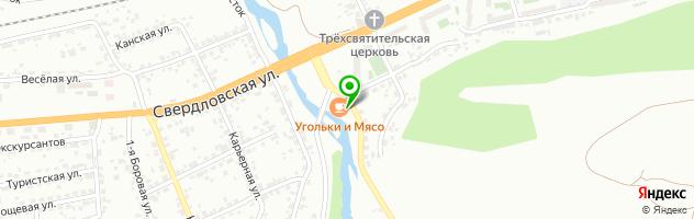 Ресторан УГОЛЬКИ и МЯСО — схема проезда на карте