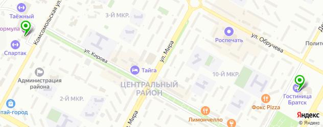 боулинги на карте Братска