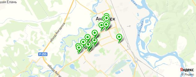 меховые ателье на карте Ангарска