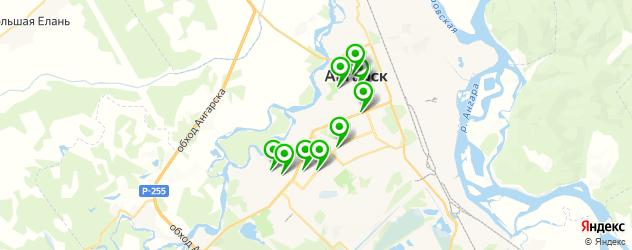 химчистки на карте Ангарска