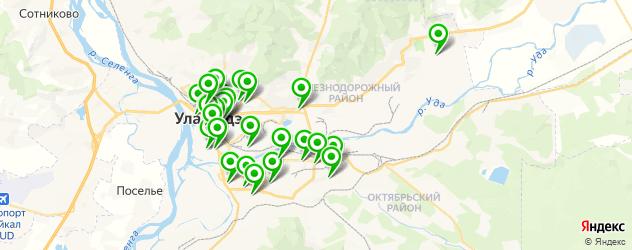 центры косметологии на карте Улан-Удэ