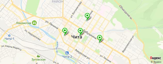 центры эстетической медицины на карте Читы
