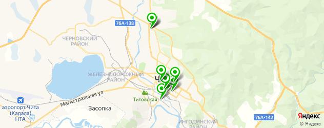 ночные клубы на карте Читы