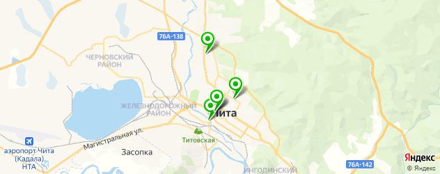 кальянные на карте Читы
