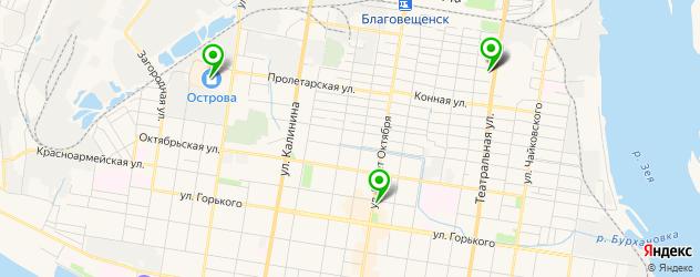 боди-арты салон на карте Благовещенска