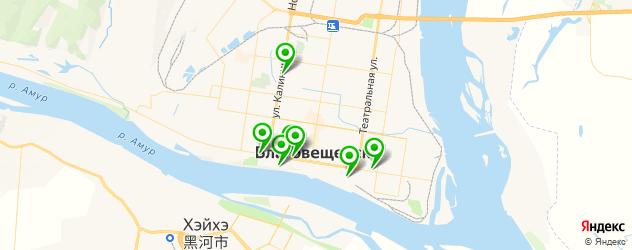 бары с танцполом на карте Благовещенска