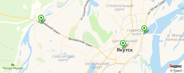 рестораны с детской комнатой на карте Якутска