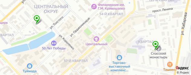 антикафе на карте Якутска