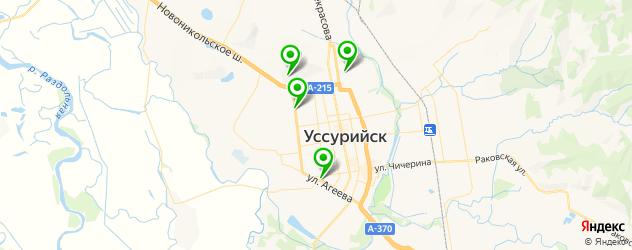 эвакуаторы на карте Уссурийска