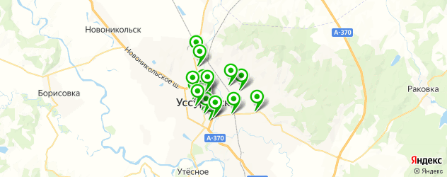 фасты фуд на карте Уссурийска