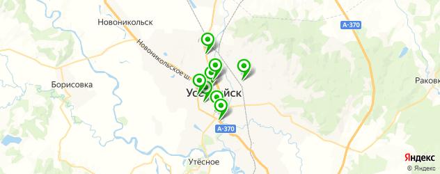 автошколы на карте Уссурийска