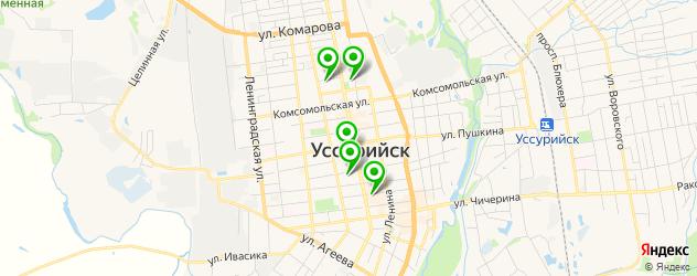 кофейни на карте Уссурийска