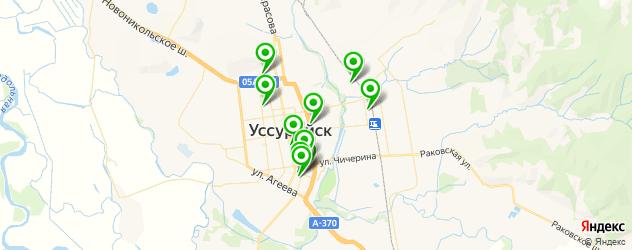 рестораны с живой музыкой на карте Уссурийска