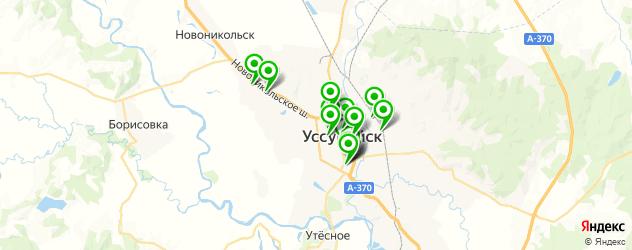 рестораны на карте Уссурийска