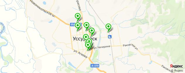 рестораны европейской кухни на карте Уссурийска