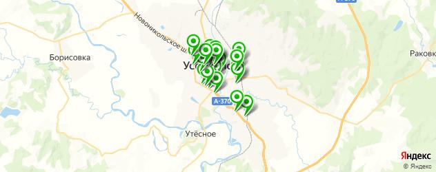 студии загара на карте Уссурийска