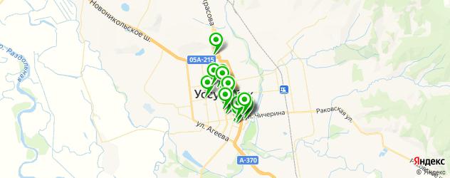 ремонт телефонов на карте Уссурийска