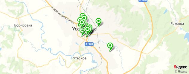 сервисные центры на карте Уссурийска