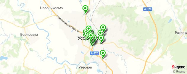 обменные пункты на карте Уссурийска