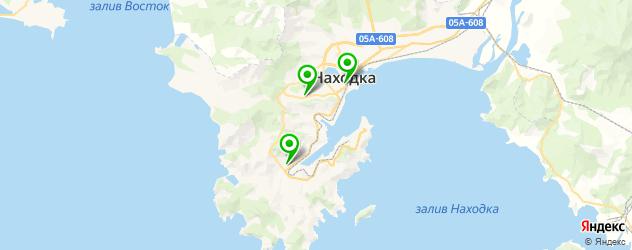 химчистки на карте Находки