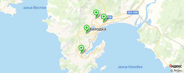 прачечные на карте Находки