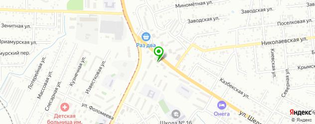 биохимический анализ крови на карте Одесского переулка