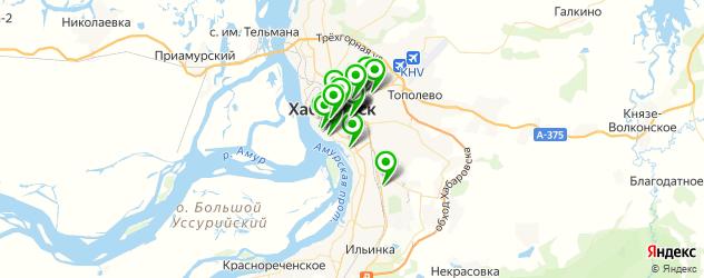 кафе на карте Хабаровска
