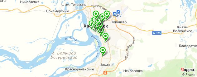 обменные пункты на карте Хабаровска
