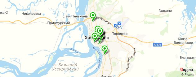 фасты фуд на карте Хабаровска