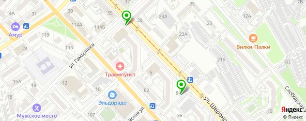 Хабаровск ночные клубы адреса динамо футбольный клуб москва состав молодежка