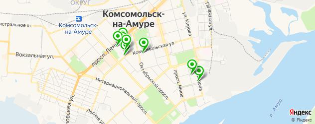 университеты на карте Комсомольска-на-Амуре