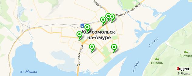 СПА салон на карте Комсомольска-на-Амуре