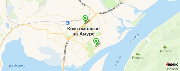 велнесы-клубы на карте Комсомольска-на-Амуре
