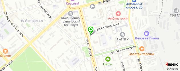 кальянные на карте Комсомольска-на-Амуре