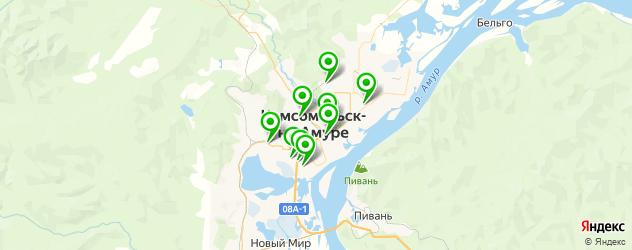 авторазборки на карте Комсомольска-на-Амуре